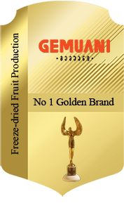 Gemuani