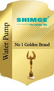 Shimge